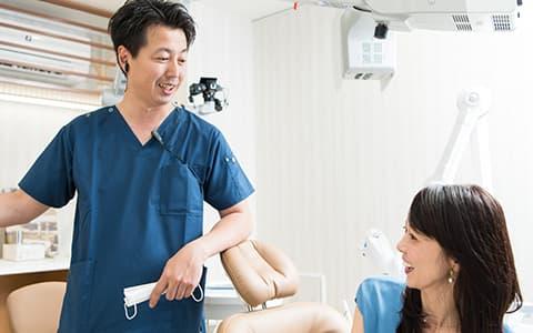 患者様と歯科医院との「お付き合い」は治療後からが本番です